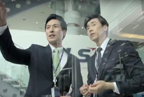 Phim giới thiệu doanh nghiệp LS VINA Cable & System