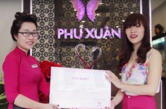 Phim giới thiệu doanh nghiệp TMV Phú Xuân